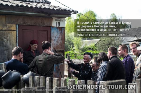 Группа у самосёла Саввы в Новошепеличах